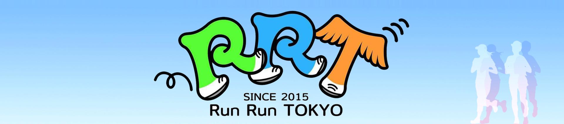 Run Run TOKYO